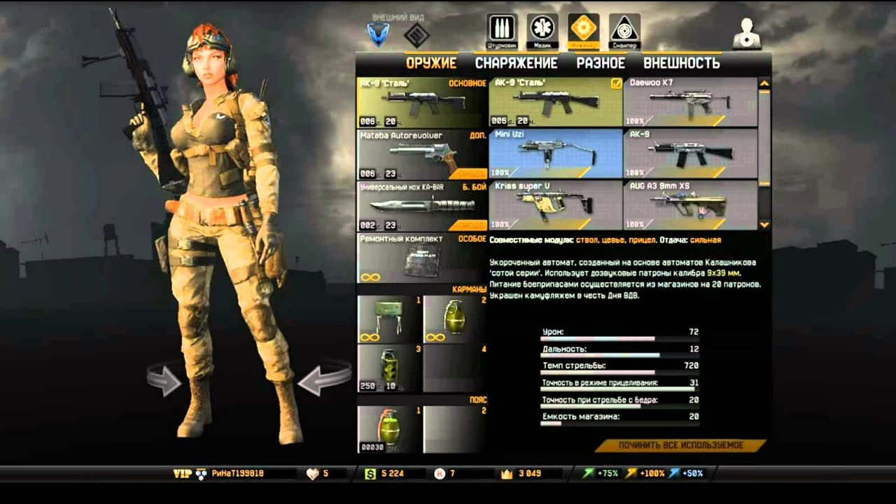 ИГРАЕМ В Warface  YouTube