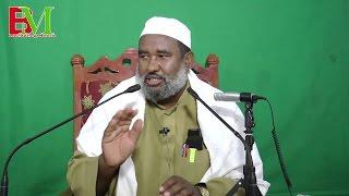 Sheikh Maxamed Cali Gadhle