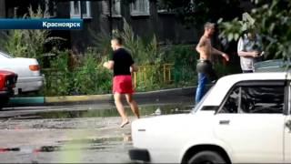 Массовая драка пьяных дебоширов напугала жителей Красноярска