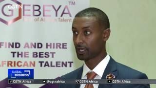 CGTN: Ethiopia's IT hub Gebeya Explores Markets Beyond Africa's Borders