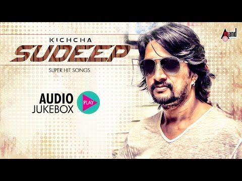 Kotigobba Kotigobba | Kannada Selected Super Hit Songs | Hebbulli Kichcha Sudeep Hits - 2016