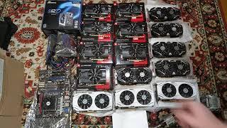 Огромная покупка б/у видеокарт майнером. GTX 1060, RX 550