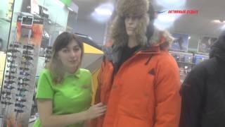 Зимняя одежда Bask