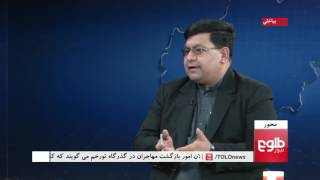 MEHWAR: Ghani's Asia-Pacific Tour Discussed