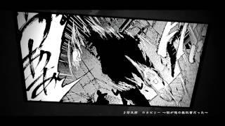 原作・若旦那/漫画・加納康雄/構成・フジジュン 漫画「センター~渋谷...