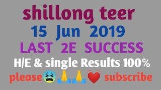 Shillong Teer 15-06-2019 || Shillong Teer common number || Shillong Teer counter number,