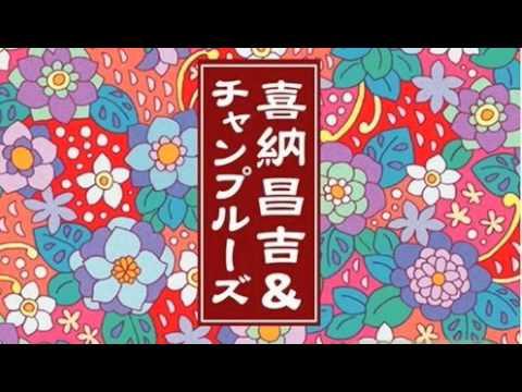 Champloose Haisai Ojisan