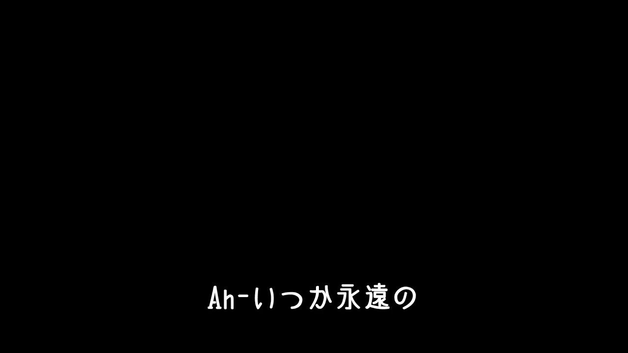 浜崎 あゆみ dearest 歌詞