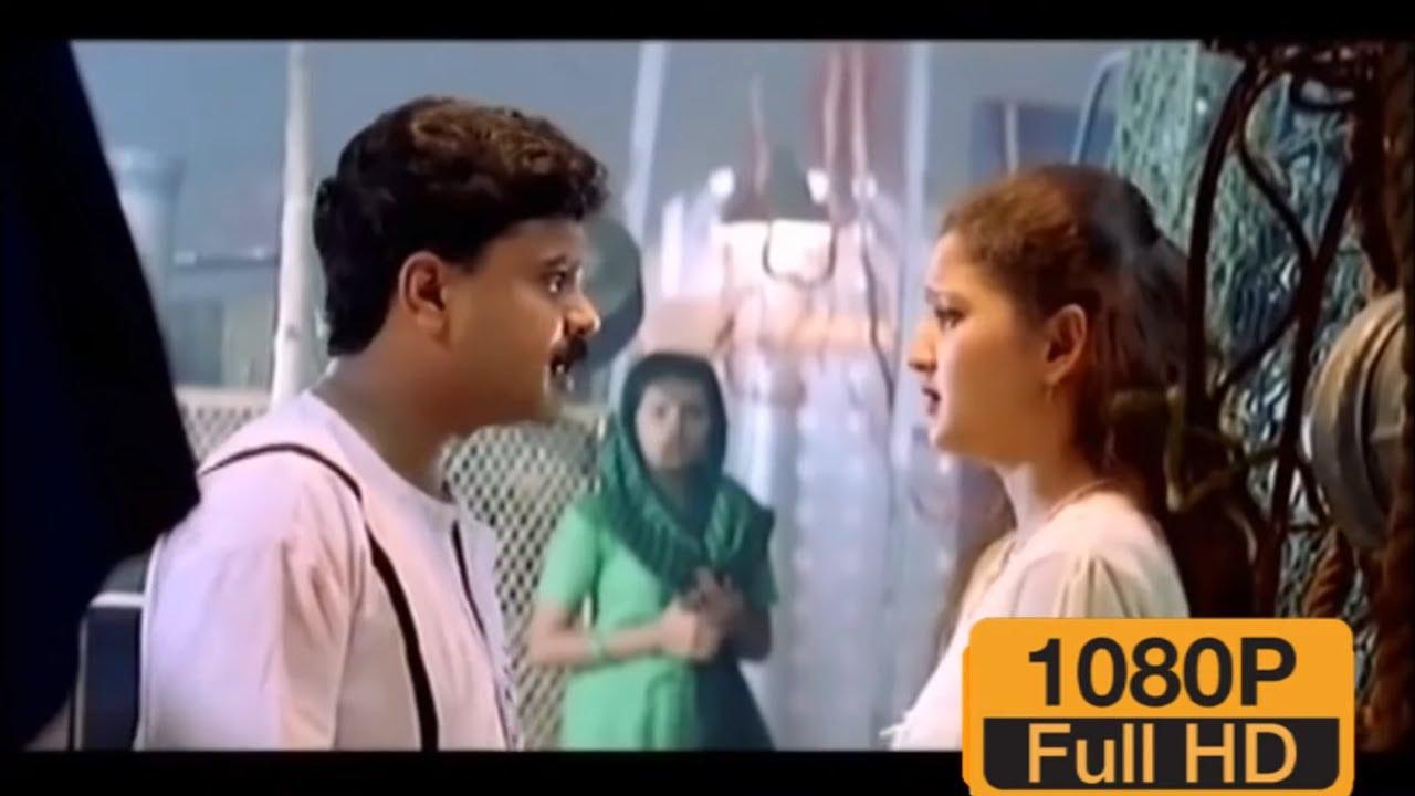 Dileep New Movie Action Scenes |Dileep Movie Thriller Scenes 2020 |Dileep latest Movie |Comedy Movie