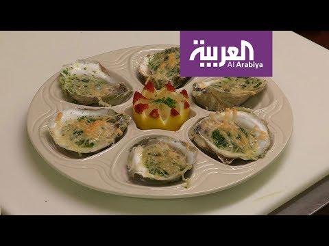 صباح العربية | تعرف على أطباق بوسطن البحرية  - نشر قبل 51 دقيقة