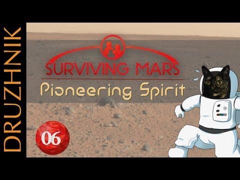 WE FOUND RESOURCES!!!   Pioneering Spirit 6   Surviving Mars