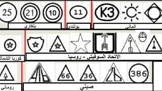 علامات ورموز البلد المصنع للكلاشنكوف