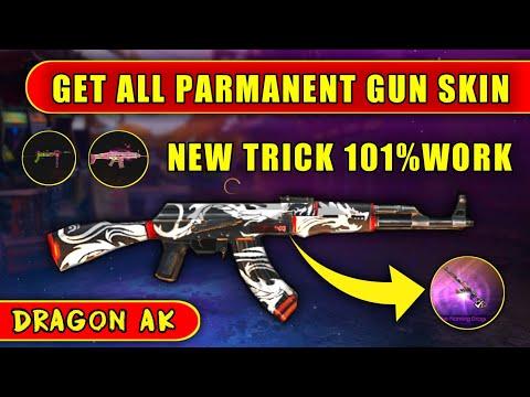 Permanent All Guns Skins Trick, Diamond Royal Trick - Garena Free Fire | Gun Skin Trick 101% Work