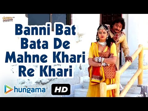 Rajasthani Full Video Song || Banni Bat...