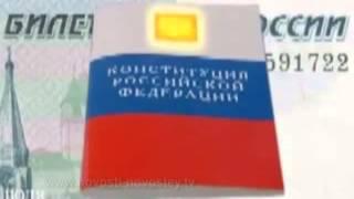 Центральный банк России Вся правда