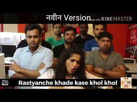 Mumbai tula bmc var bharosa nai ka | 29th August 2017 | This song was perfect for this Day
