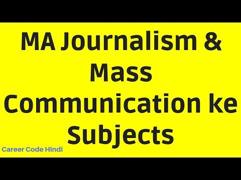 MA In Journalism & Mass Communication Subjects