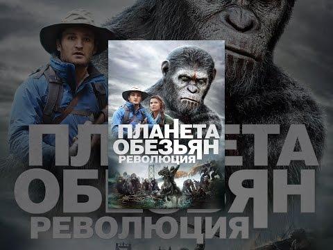 Процесс 2014 Смотреть русские фильмы о любви мелодрамы полные версии фильмы 2015 года 2013
