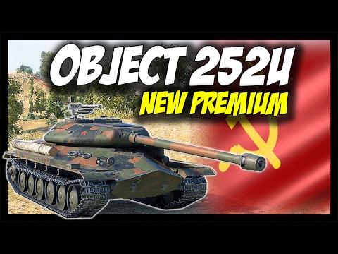 Wot Best Tier 8 Premium 2020 ▻ Object 252U (DEFENDER) Review   Tier 8 Premium Heavy   World of