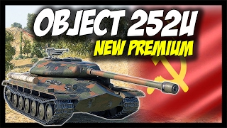 ► Object 252U (DEFENDER) Review - Tier 8 Premium Heavy - World of Tanks Object 252U Gameplay