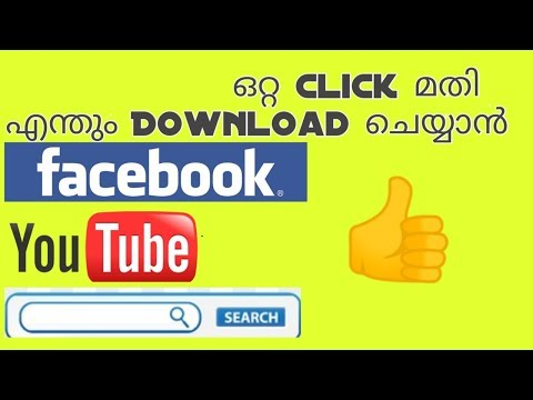 Very Useful Downloading App |youtube, Facebook, Etc...