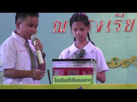 โรงเรียนสีวลีคลองหลวง การแสดง science show 28 กรกฎาคม 2558