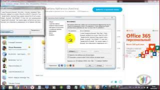 Как работать с программой Punto Switcher