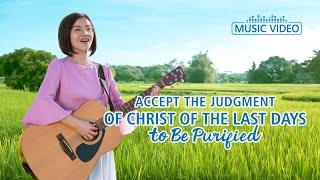 "2021 English Christian Song | ""Accept the Judgment of Christ of the Last Days to Be Purified"""