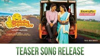Jayammu Nischayammu Ra Teaser Song  Srinivasa Reddy, Poorna  Shiva Raj Kanumuri  Yellow Pixel