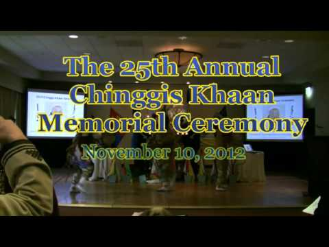 The 25th Annual Chinggis Khan Memorial Ceremony.