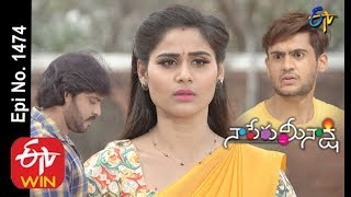 Naa Peru Meenakshi | 19th February 2020 | Full Episode No 1474 | ETV Telugu