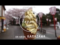 """Let's go to Japan!"" - day 10 - oh gold! KANAZAWA"