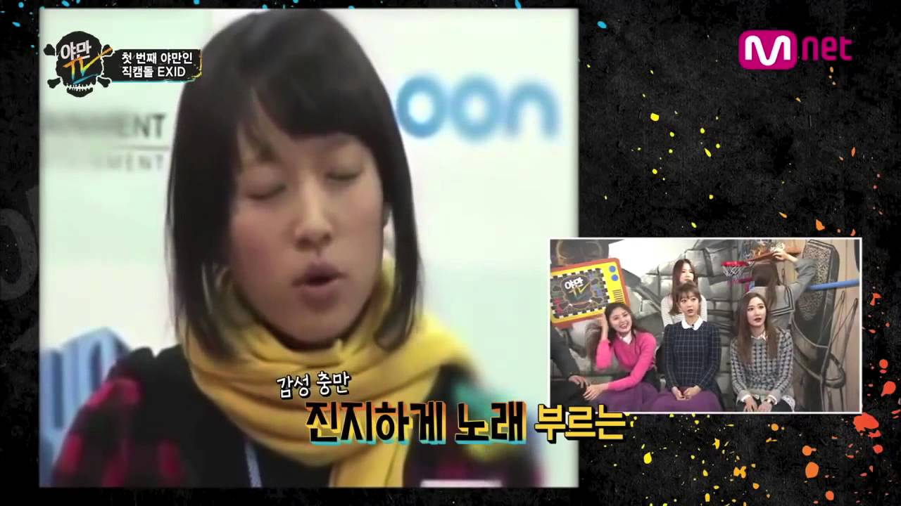 Download EXID Funny Clip #33- Hyerin and Hani's Past