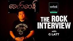 The Rock Interview | G LATT