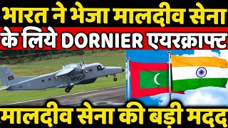 India Delivers Dornier Aircraft To Maldives As Gift Used For Maritime Surveillance FOr MNDF ?