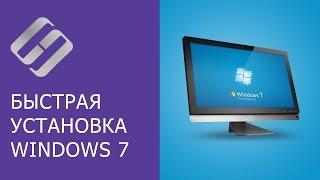 Как установить Windows 7 на компьютер или ноутбук с сохранением программ, драйверов и данных 💽💻🛠️