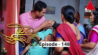 Oba Nisa - Episode 148 |  16th September 2019 Thumbnail