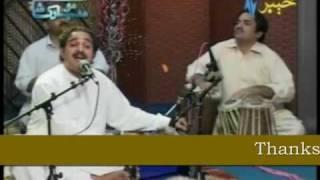 Pushto Song -  Pa Pekhawar Ki Parhar Ma Jorawa