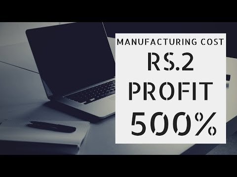 Manufacturing Cost Rs.2 - Profit 500% | Best Unique Business Idea | Briquetting Business