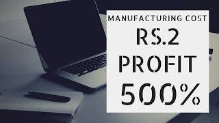 Manufacturing Cost Rs.2 - Profit 500% | Best Unique Business Idea | Briquetting Business