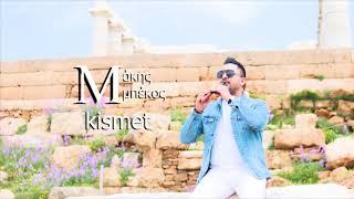 Μάκης Μπέκος Κισμέτ Makis Mpekos Kismet 2019