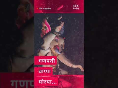 #Navsala Pavto    Ganpati Bapa Morya    #Full Screen Whtasapp Status By Psk Creation