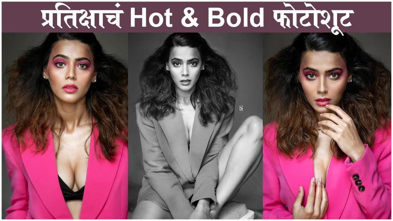 Courtyard Web Series FAME Pratiksha Mungekar's HOT Photo-Shoot | प्रतिक्षाचं Hot & Bold फोटोशूट