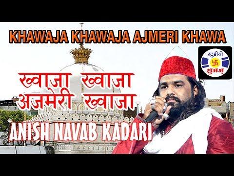 ANISH NAVAB _02_JASHN-E-URASH HAJRAT GAMDHANI SARKAR : DHROL