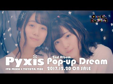 Pyxis(ピクシス)  Pop-up Dream
