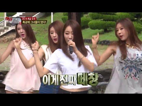 [HOT] 진짜 사나이 - 박형식상병의 친구 '나인뮤지스' 방문! '파워 풀 충전' 20140817