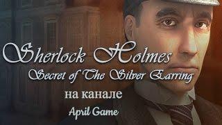 Sherlock Holmes: Secret of the Silver Earring #2