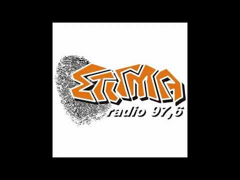 Συνέντευξη Γ. Μανιάτη στο Στίγμα Radio 97,6 (15.05.2018)