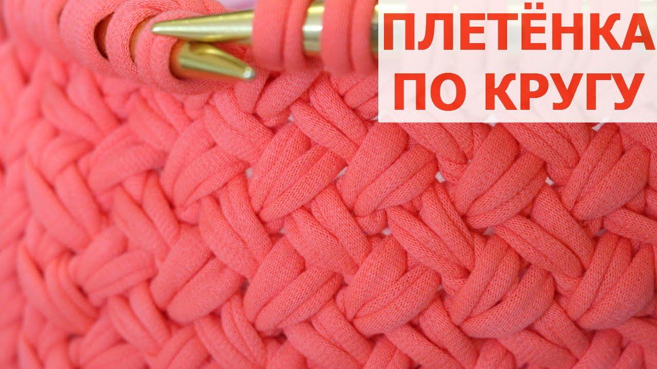 Поиск на Постиле: узор плетенка спицами схема 85