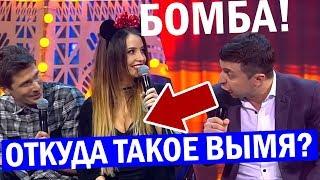 За такие шутки их Время истекло Зеленский ПРОЖАРИЛ Дорофееву Квартал 95 До Слёз